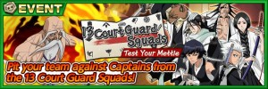 13court_event_banner