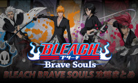 bleach-main-banner