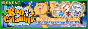 bleach_minievent_2_banner