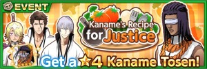 kaname_event