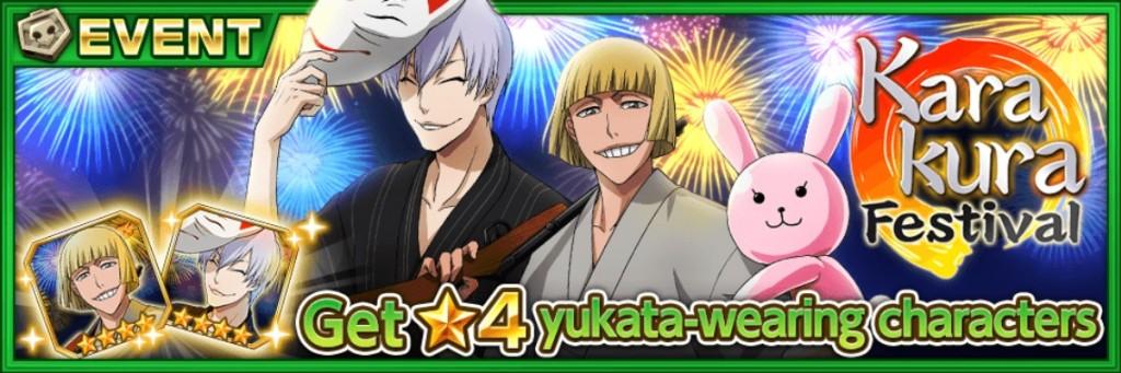 karakura_event