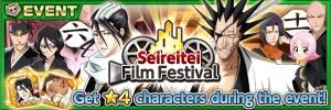 seireitei_banner