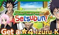 setsuna event