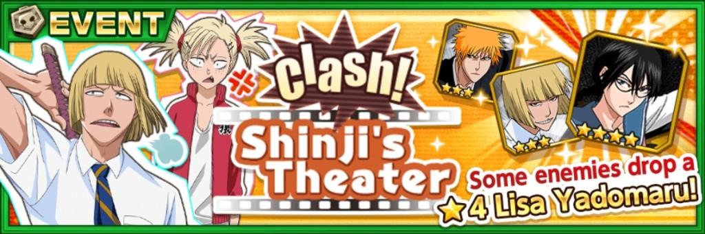 shinji_event_banner