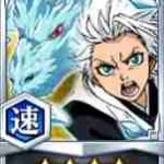 toshiro_speed_4