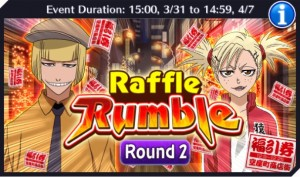 rufflerumble_2
