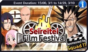 seireitei_banner2