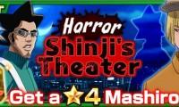 shinji_event2_banner