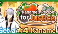 kaname_event